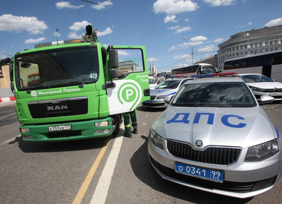 «Московский паркинг» напомнил горожанам о платной парковке
