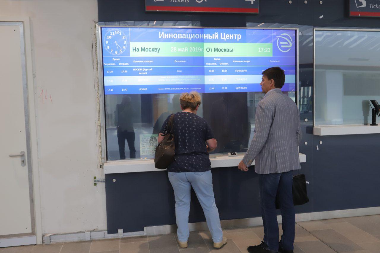У Сколково появилась своя железнодорожная станция «Инновационный центр»
