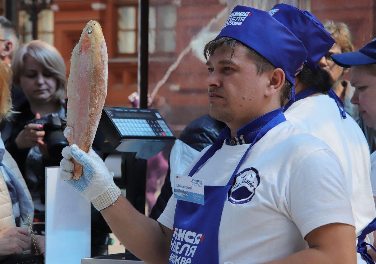 Мэр Москвы пригласил горожан посетить гастрономический фестиваль «Рыбная неделя»