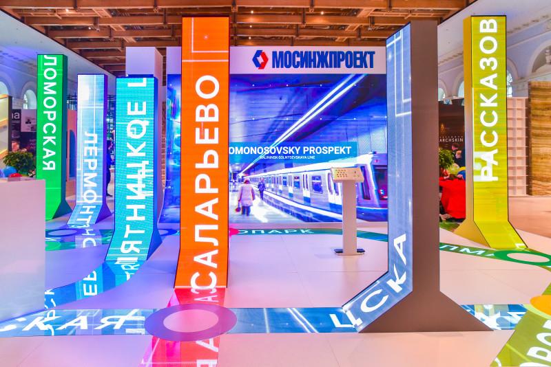 Стенд АО «Мосинжпроект» награжден дипломом выставки «АРХ Москва»
