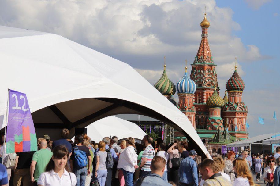 ТОП-7 мест книжной памяти Москвы