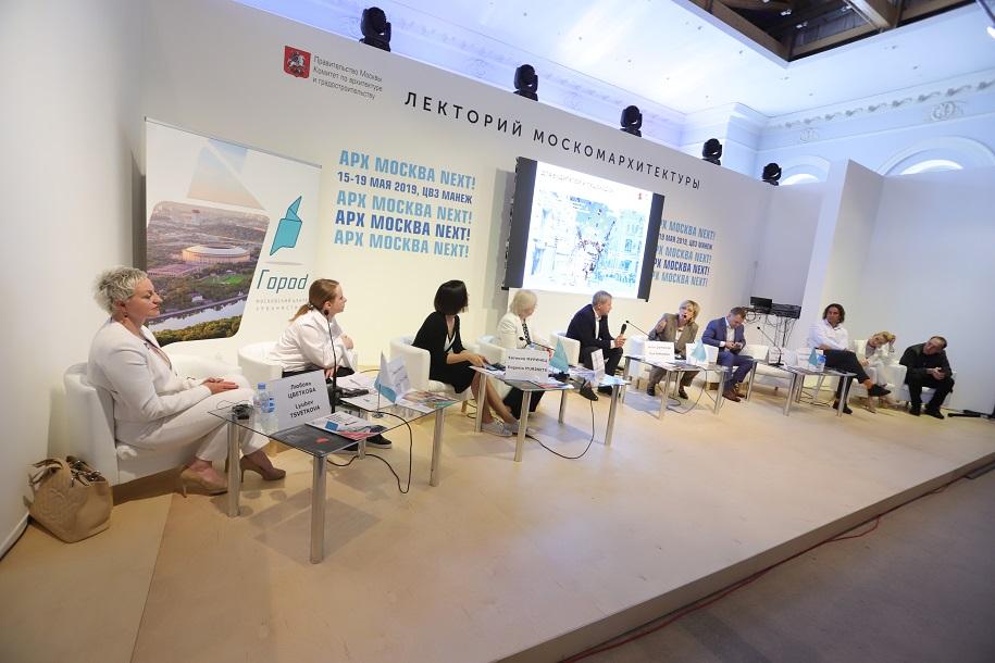 Дискуссия «Креативная городская среда для «умных городов» прошла в Манеже