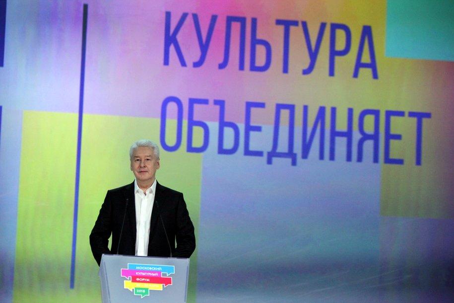 Победившие во Всероссийской олимпиаде школьников москвичи получат по 500 тыс. руб. — Cобянин