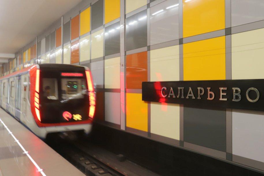 Cтанции «Саларьево» и «Румянцево» закрыли на сутки