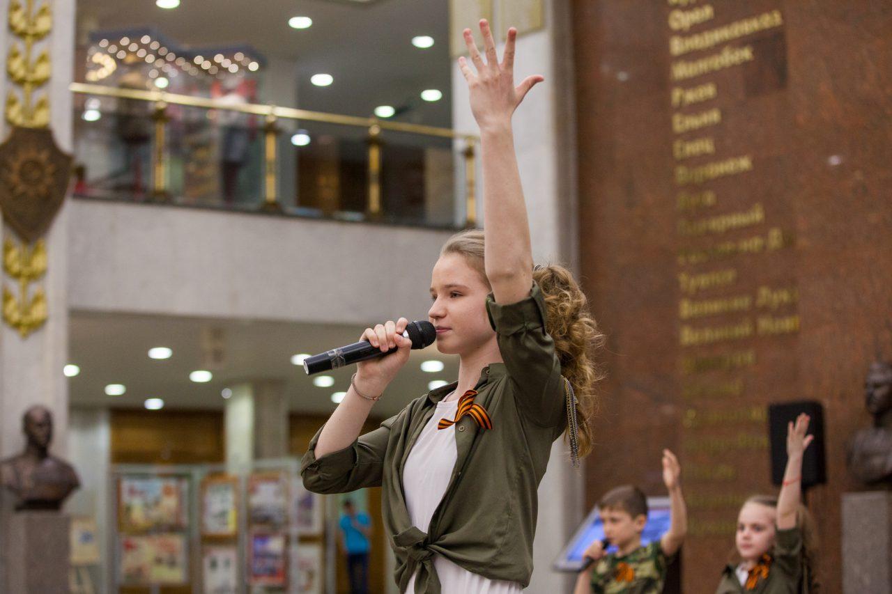 Юные вокалисты представили фестивальную программу в Музее Победы