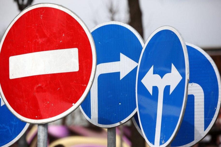 ЦОДД напомнил водителям об ограничении движения в районе «ВТБ Арены» в связи с футбольным матчем