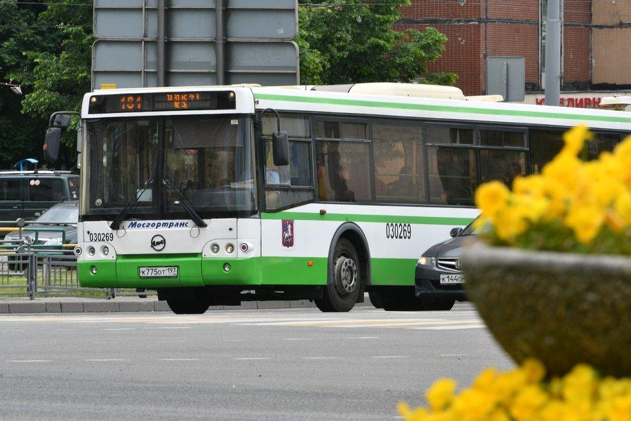 Мосгортранс запустит бесплатные автобусы на время закрытия «красной» ветки метро