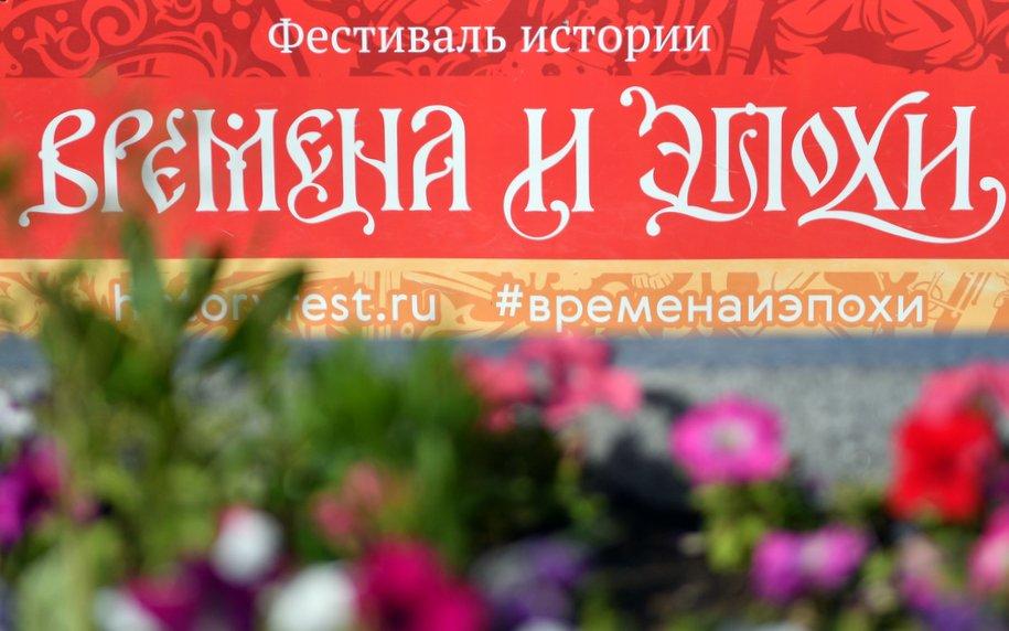 Участников фестиваля «Времена и эпохи» научат писать пером обучат дореформенной орфографии