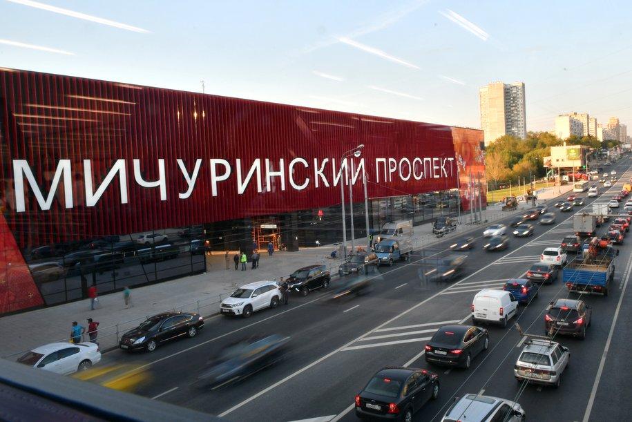 Вестибюль станции «Мичуринский проспект» закрыли для строительства БКЛ