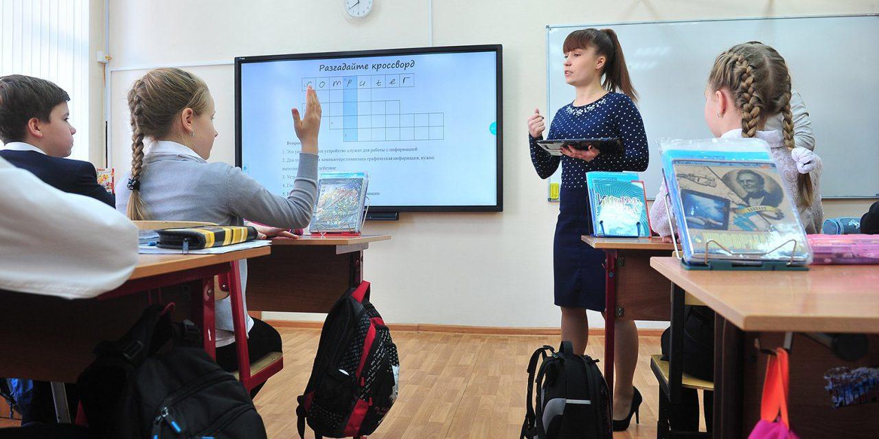 Почти 700 учителей получили гранты  правительства Москвы за создание интерактивных курсов для «МЭШ»»