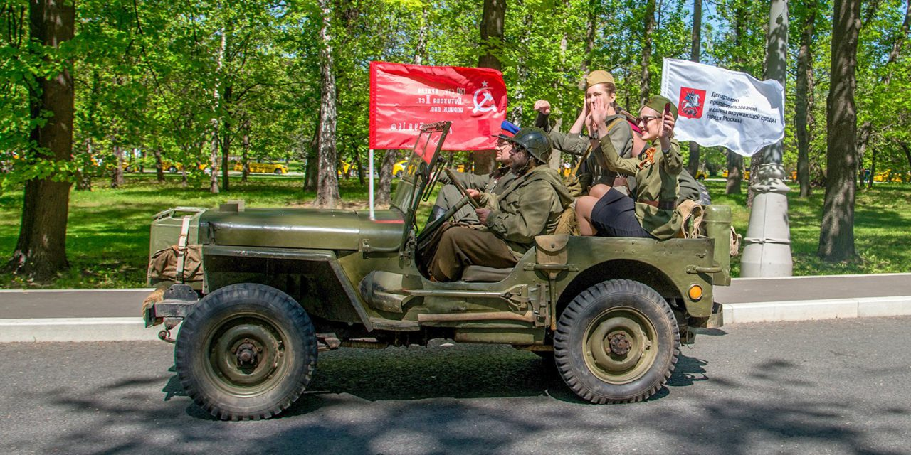 В Москве пройдет автопробег в честь Дня Победы