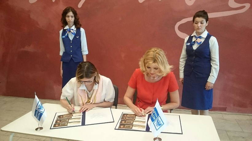 Презентованы почтовые марки в честь Ильи Репина и Василия Поленова