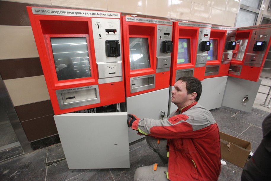 В метро произошёл сбой в работе билетных автоматов