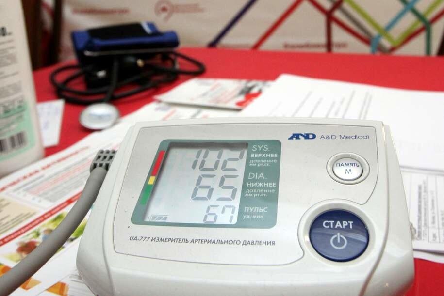 Москвичи смогут проверить артериальное давление во всех центрах госуслуг до 30 июня