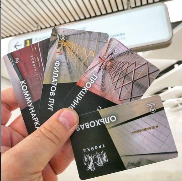 Московский метрополитен выпустил карты «Тройка» с уникальным дизайном