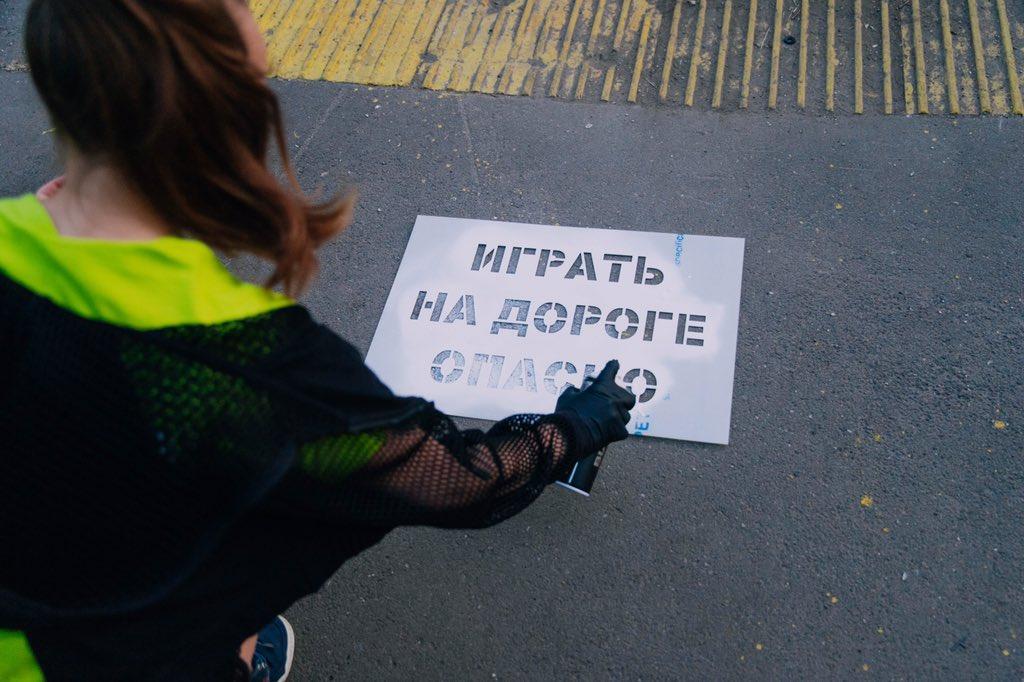 ЦОДД напишет предупреждения на тротуаре перед пешеходными переходами