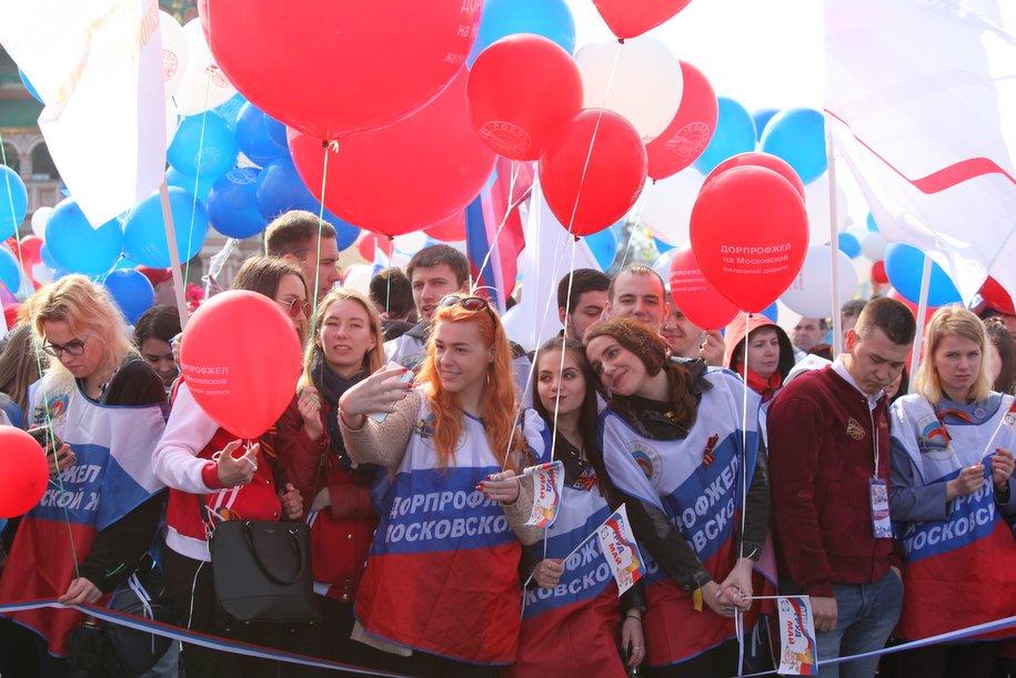 Сергей Собянин поздравил москвичей с Днём молодёжи