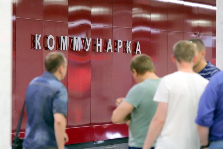 Метро в Коммунарку: город стал ближе для 600 тысяч человек