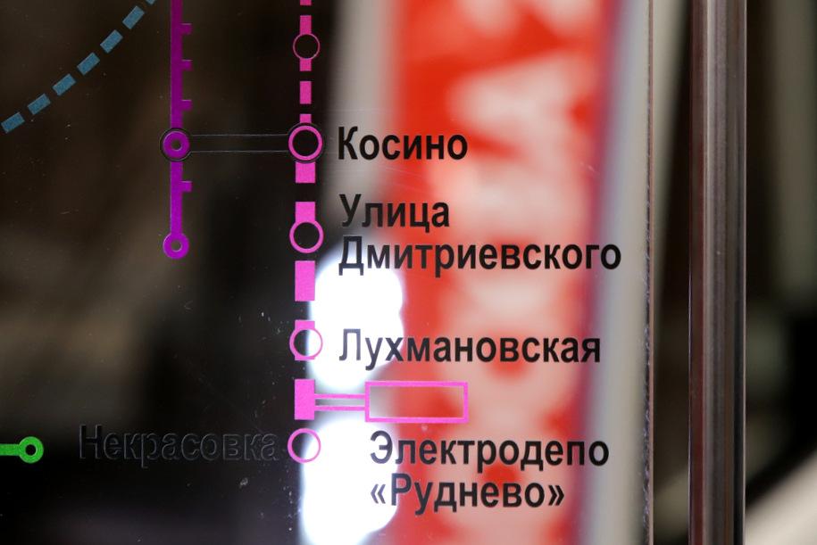 Более 1 млн человек воспользовались Некрасовской линией метро