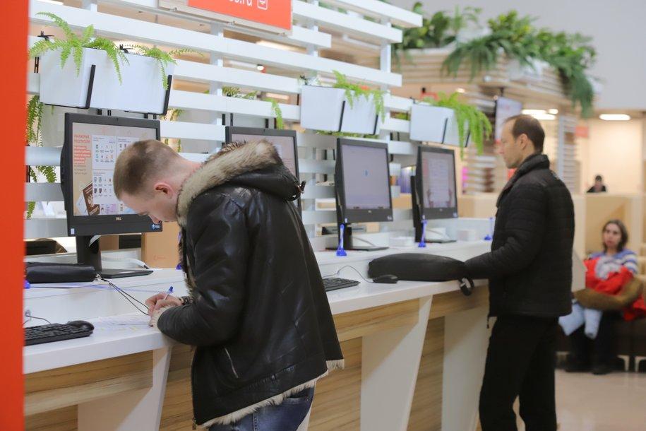 В бизнес-центре «Радонежский» открыли специализированный центр занятости