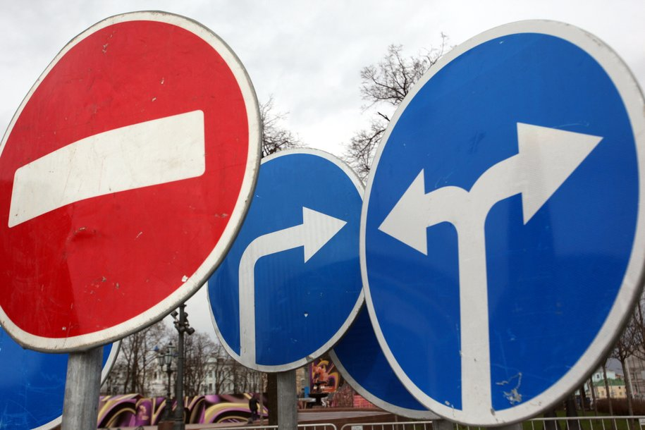 Участок Поклонной улицы в районе Дорогомилово станет односторонним