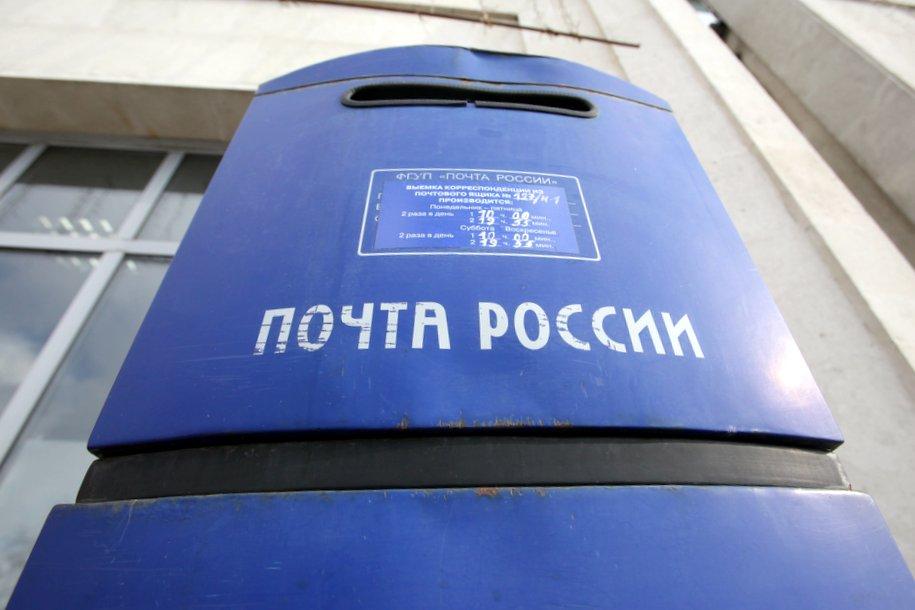 В Москве прошла спартакиада сотрудников «Почты России»