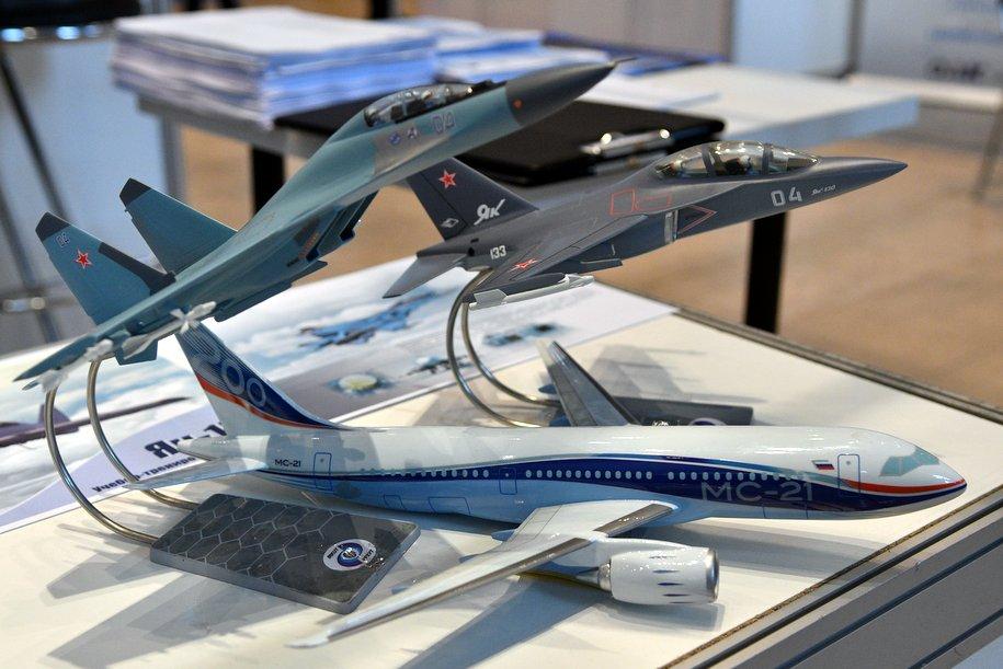 Музей военно‑воздушных сил РФ в Щелкове завтра можно будет посетить бесплатно