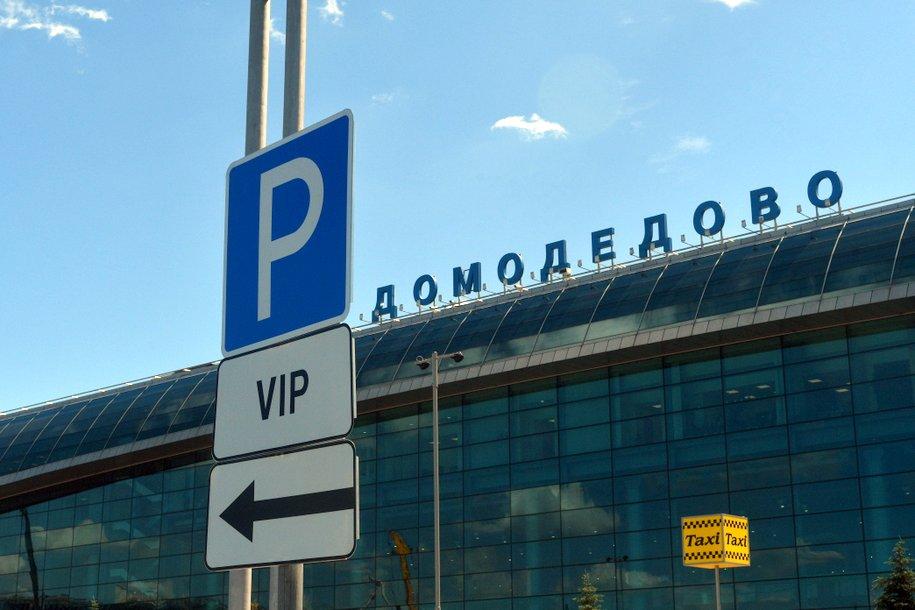 Все находящиеся в Грузии организованные туристы из России вернутся домой до 8 июля