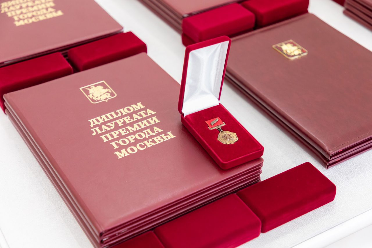 Сергей Собянин вручил премии за самые эффективные достижения в медицине