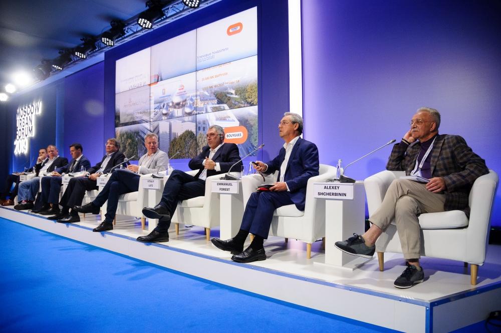 Дискуссия «Умные районы. Цифровая трансформация городской среды» прошла в Москве