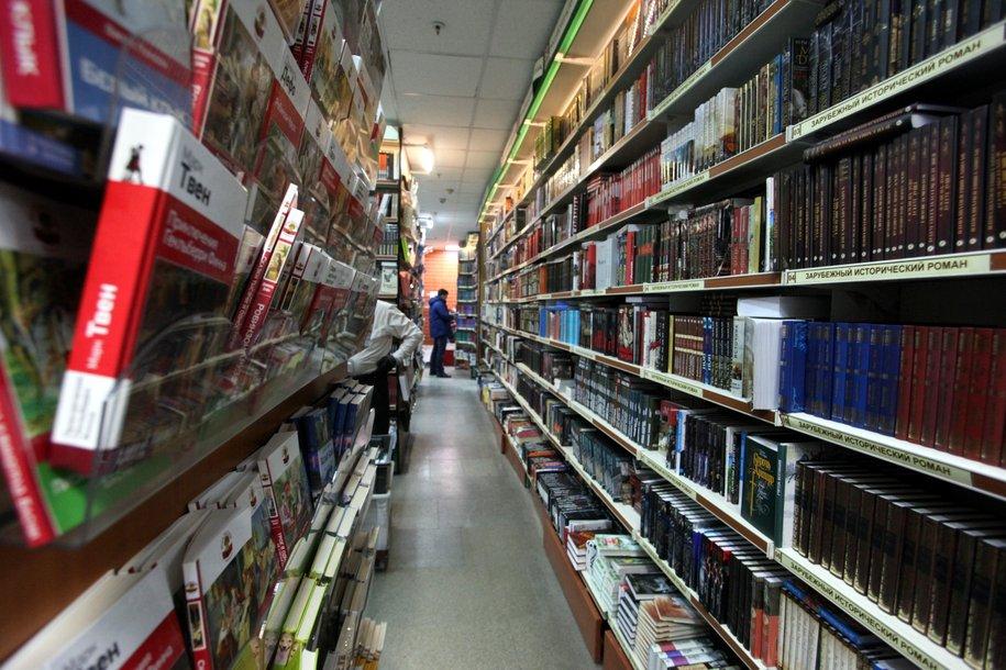 Названы самые популярные книги у москвичей