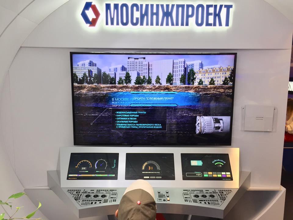 Объекты компании «Мосинжпроект» подтверждают ее международный уровень