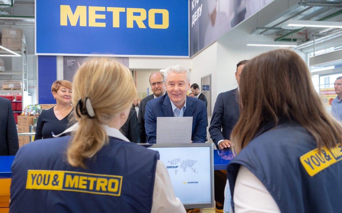 Сергей Собянин принял участие в открытии магазина METRO Cash and Carry  районе Солнцево