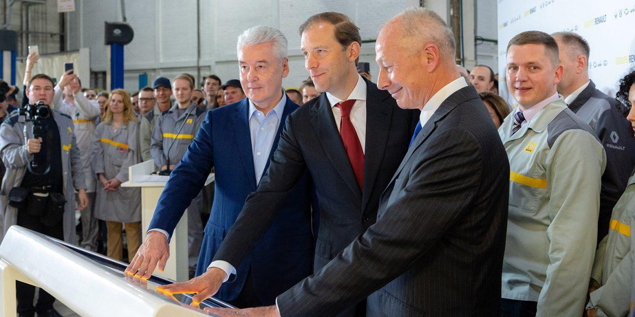 Новую модель Renault будут производить в Москве
