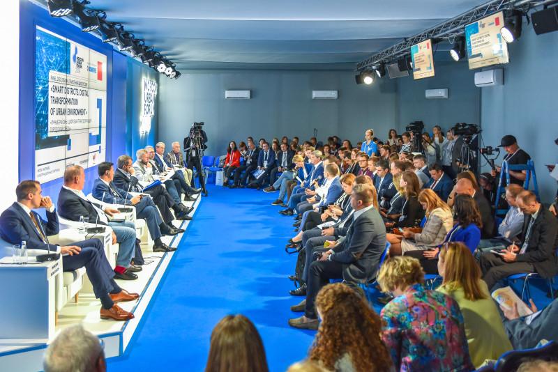 Москва является одним из лидеров цифровой информации