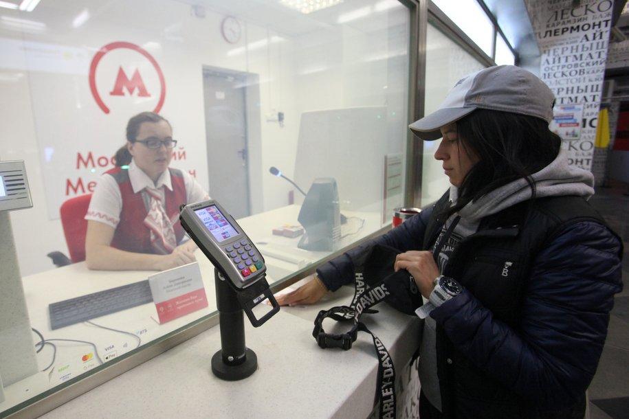 Пассажиров метро попросили покупать билеты в кассах из-за нестабильной работы автоматов по их продаже