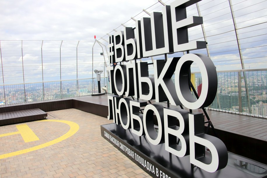 В башне One Tower появится смотровая площадка на высоте 400 метров