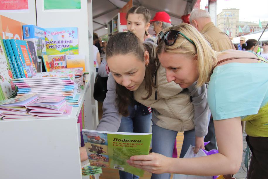 В рамках празднования Дня города 7-8 сентября пройдет фестиваль «Добрая Москва»