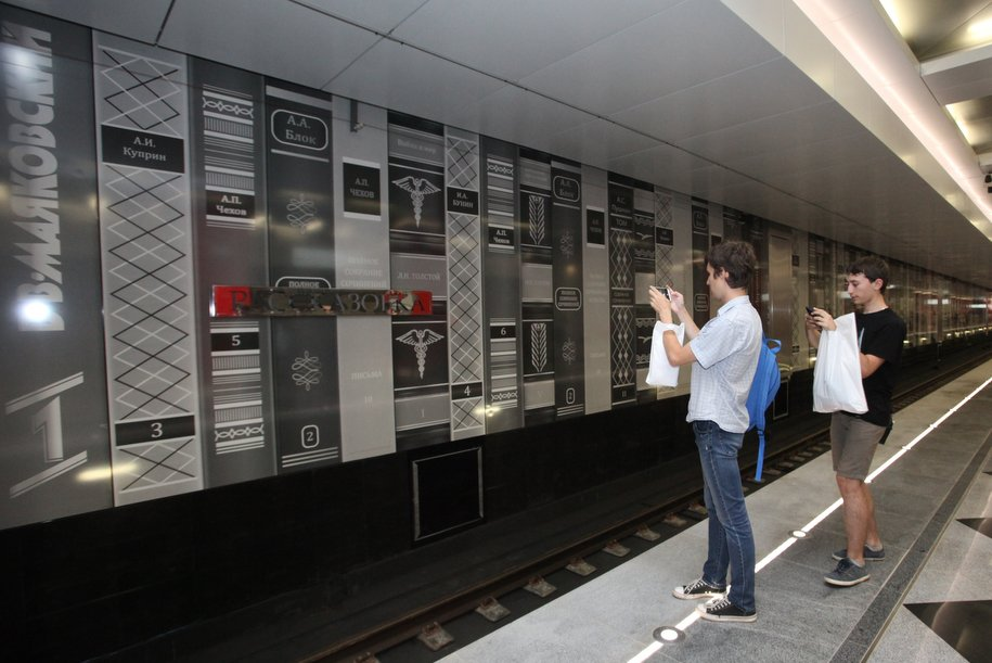 «Активные граждане» проголосуют за самые красивые новые станции столичного метрополитена