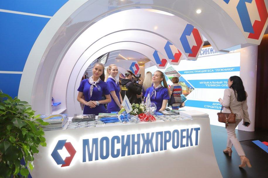 «Мосинжпроект» построит на территории Москва-Сити жилой небоскрёб