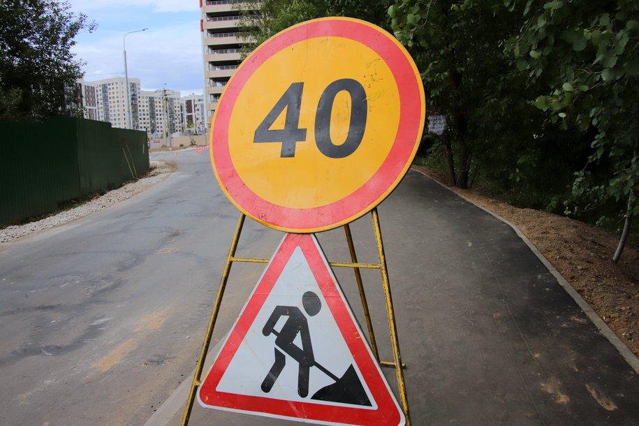 Дорожное строительство — под надзором
