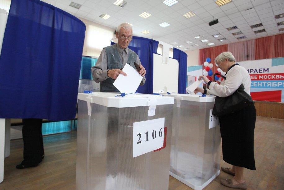 Регистрация на выборы в Мосгордуму завершилась