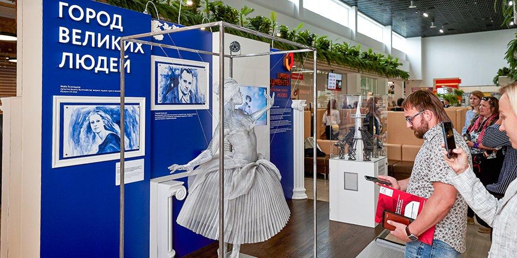 В офисах «Мои документы» запустили выставочный культурно-просветительский проект «Город великих людей»