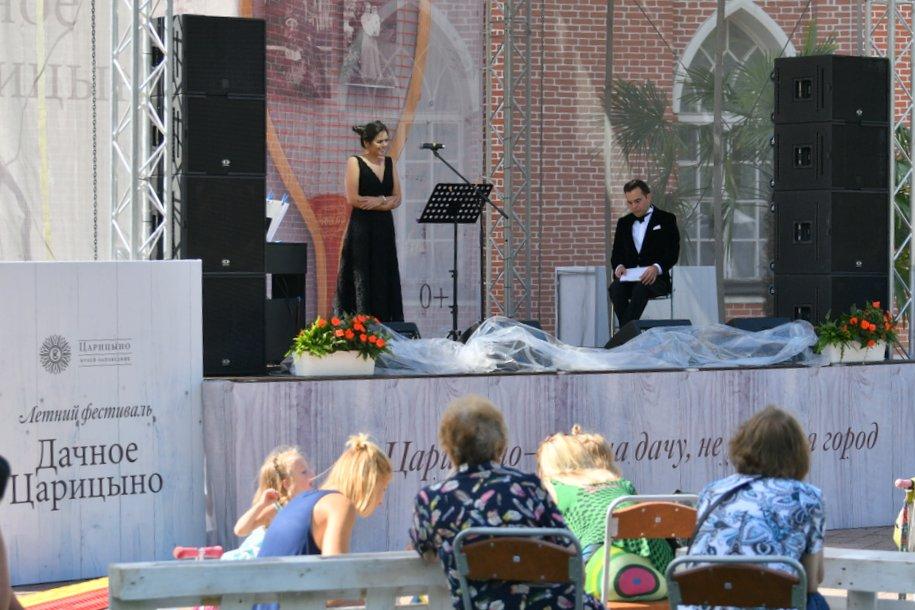 Летнюю концертную музыкальную программу подготовили 12 столичных парков