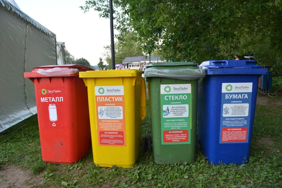 Контейнеры для раздельного сбора отходов появились на столичных улицах