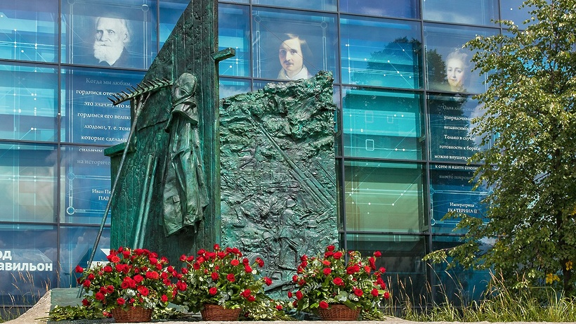 В Москве увековечили память сотрудников ВДНХ, погибших в годы ВОВ