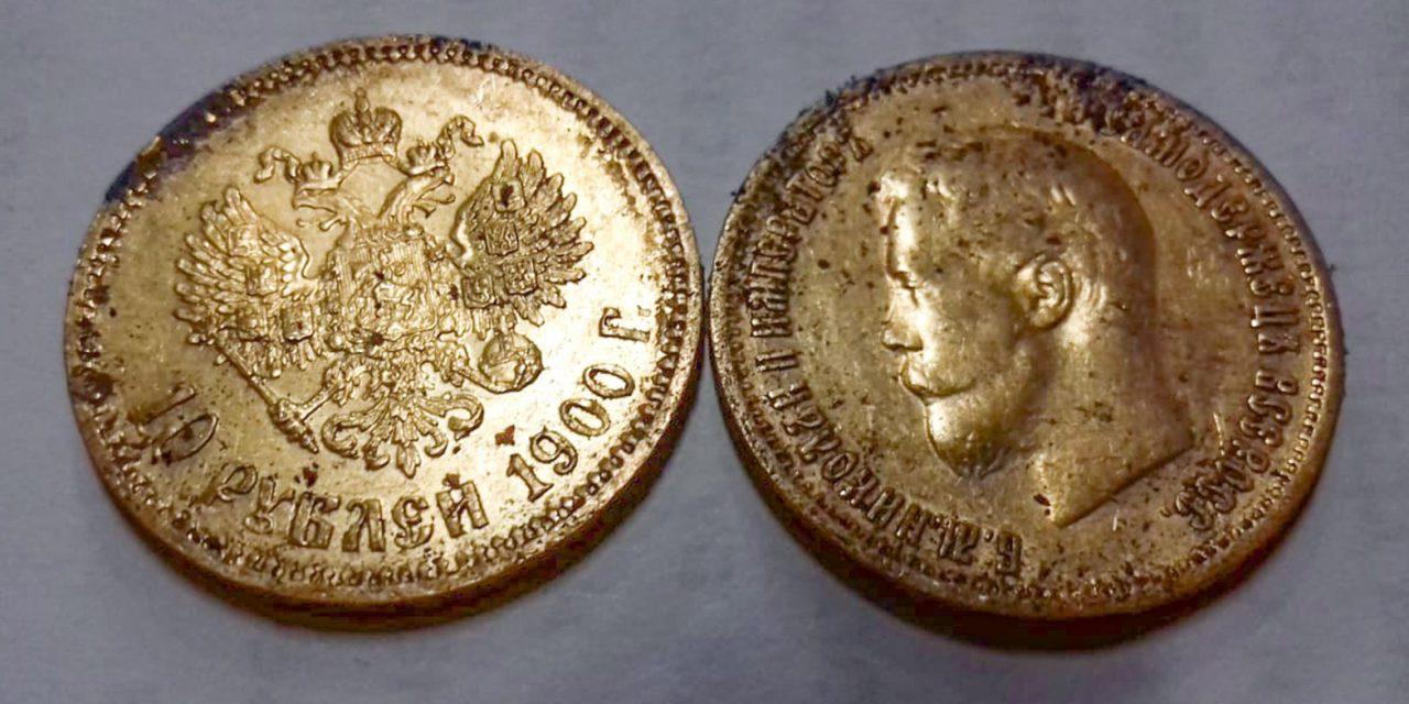 При раскопках в Костянcком переулке нашли клад из монет XIX–XX веков