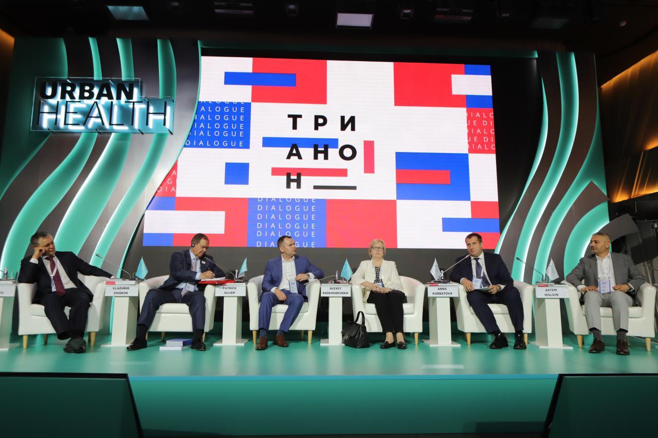 На МУФ-2019 стартовала панельная дискуссия  «Большой Париж – Большая Москва: практики устойчивого развития территорий»