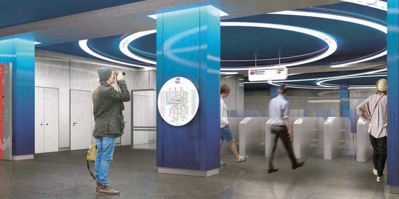 Утвержден дизайн станции «Окская» Некрасовской линии метро