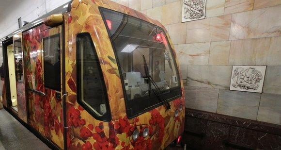 Поезд «Акварель» запустили в метро